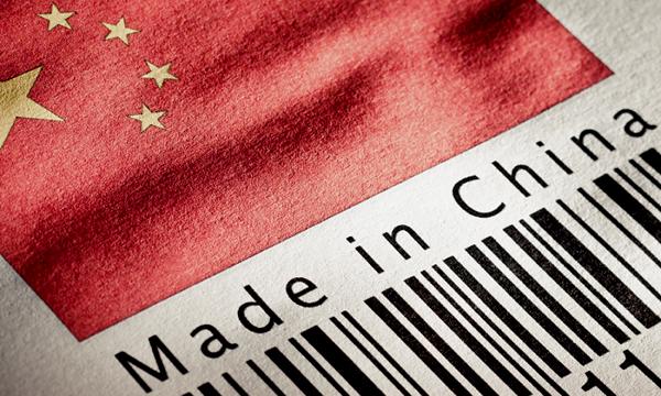 خرید از چین خرید عمده از چین سفارش کالا از چین تجارت با چین خرید کالا از چین