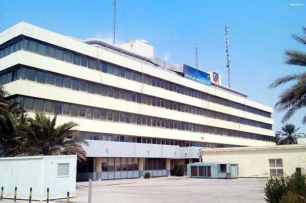 Customs clearance at Bandar Abbas