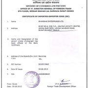 مجوز های واردات و صادرات , مجوزهای واردات کالا , مجوزهای صادرات