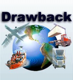 استرداد | استرداد در گمرک | رویه استرداد | استرداد حقوق و عوارض واردات کالا در صادرات , www.tarkhiskara.com