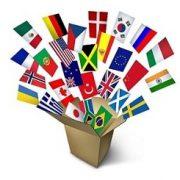 اصطلاحات بین المللی در گمرک 1