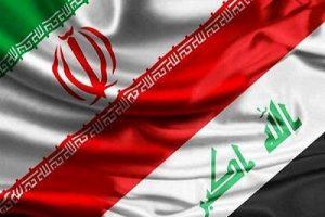 صادرات کالا به عراق صادرات به عراق صادرات به کشور عراق بازرگانی صادرات به عراق