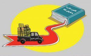 کالای قاچاق و قاچاق کالا در فرآیند ترخیص کالا